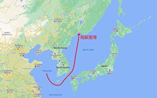 沈舟:中共軍艦到海參崴與俄演習不知恥