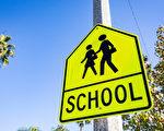 【名家专栏】对儿童教育的最大威胁是什么?