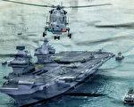 【军事热点】美运用印太盟友优势互补 对抗中共