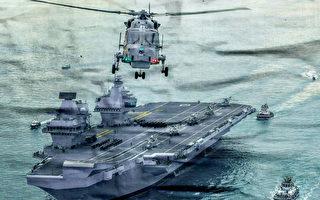【軍事熱點】美運用印太盟友優勢互補 對抗中共