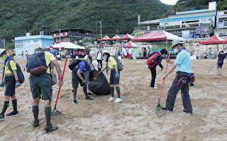 基隆秋季淨灘活動 11個團體「手」護海岸
