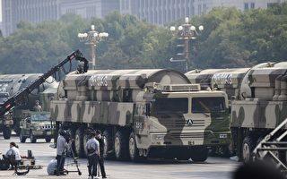 消息:中共8月測試帶核能力的高超音速導彈