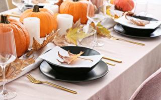 12個餐桌裝飾 將秋天的氛圍帶進家中