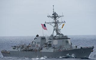 美国第七舰队证实 美加军舰联合通过台海