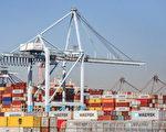 【名家专栏】美国港口和物资问题的应对之道