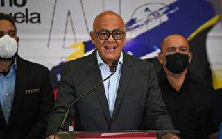 引渡风波延烧 委内瑞拉叫停与反对派谈判