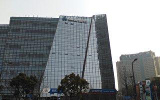 江西銀行股價遭腰斬 市值大幅縮水