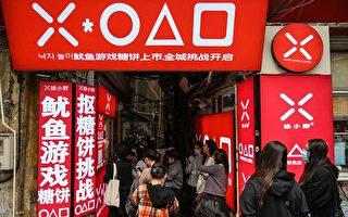 《鱿鱼游戏》中国私下火热 韩国怒怼版权问题