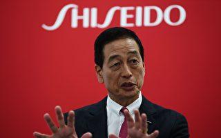资生堂推全球转型计划 减少依赖中国市场