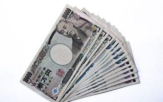 拾獲有百萬日圓的錢包 日本女子的處置獲讚