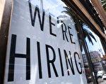 旧金山湾区饭店员工短缺仍然凸显
