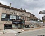 加州開發商買下太皓比爾特莫爾旅店
