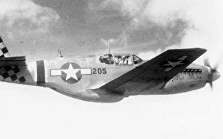 P-51戰機