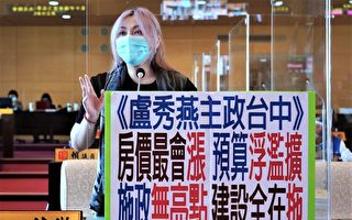 中市议员批惠来社宅延宕 工程预算多花2亿