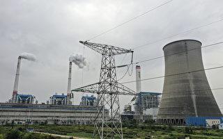 能源价格飙涨 显示全球仍依赖燃煤发电