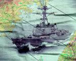 【军事热点】美加军舰通过台湾海峡 宣示坚定承诺