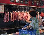 中国9月CPI持续走低通胀未现 专家分析