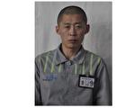 朝鲜籍重刑犯从吉林监狱逃跑 已获2次减刑