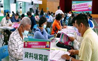 疫情好轉報復性旅遊 台南旅館業徵才329職缺