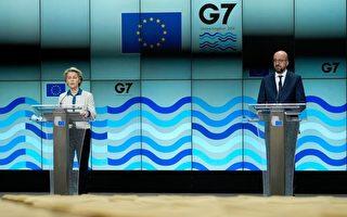【名家专栏】欧盟正加大力度对抗中共