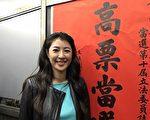 許淑華代表國民黨 南投縣長選舉披戰袍