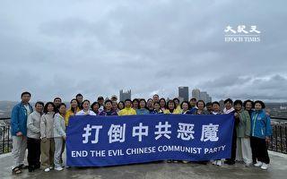 完成首次横跨美国   End CCP车队凯旋
