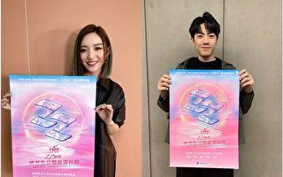 唱片公司征选2期练习生 李友廷阎奕格参与评选