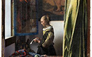 荷兰大师维梅尔的画中画 修复成功首度亮相