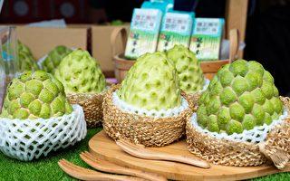 拓展国内市场 台东凤梨释迦12月超市上架