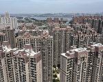 習強推房產稅 人大出台房地產稅徵收試點