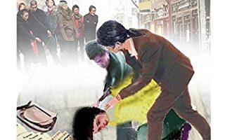 法轮功学员张俊秀遭警察暴打 七根肋骨被打断