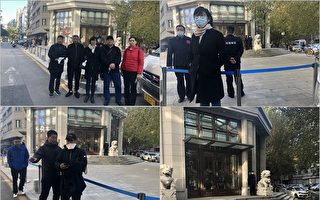 人权律师李昱函案开庭 法院阻王宇辩护