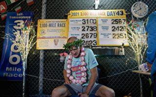 组图:世界最长距离马拉松 意大利选手夺冠