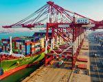 【名家專欄】美國貿易政策衝擊中國經濟