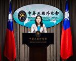 美副助卿呼籲挺台參與聯合國 台灣感謝