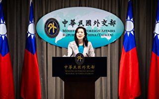 联合国2758号决议将届50年 台吁勿再屈从北京