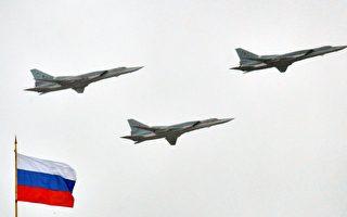 美智库:中俄联手 军事实力仍无法赢美