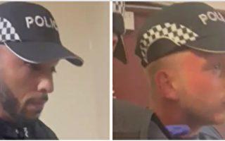 英國近日發生兩宗假警察案件