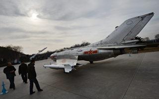中共仿造的米格-19被曝改裝成無人機