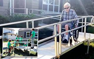 高中生聯合NGO 為患絕症老兵建輪椅坡道