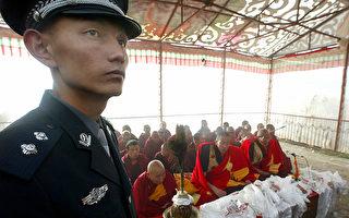 【名家专栏】宗教自由在中国是个谎言