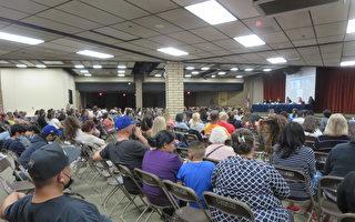 居民呼吁学区董事会反对强制打疫苗
