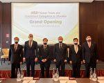 台灣斯洛伐克簽署電動車等7項備忘錄