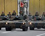 二戰後首次 日本大型軍演應對潛在衝突