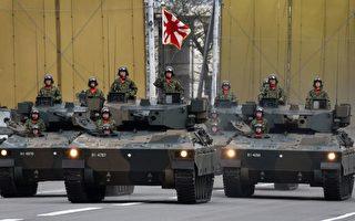 二战后首次 日本大型军演应对潜在冲突