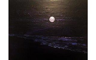 新诗:珍珠般的月球
