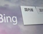 北京開放VPN等領域外商投資 外界不看好