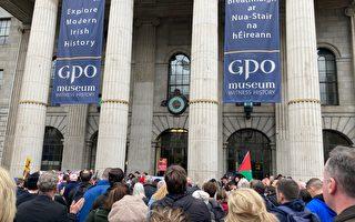 爱尔兰数千人集会游行 抗议政府疫苗令