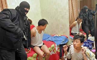 俄破獲海參與人參走私案 華人住所遭搜查