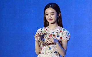 被問離婚後如何稱呼馮紹峰 趙麗穎的回應獲讚